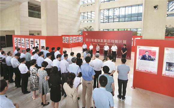 省政协开展系列庆祝活动